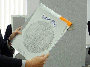 月の土地の証書