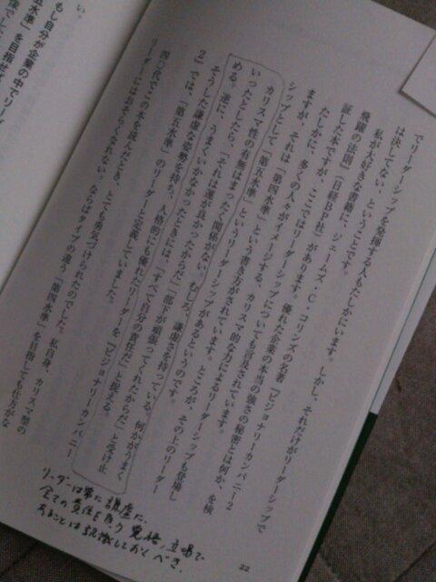 DSC_0201-1