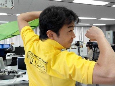 mypl-shirts-ishii
