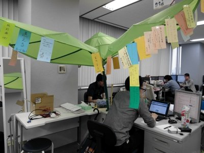 tanabata_4