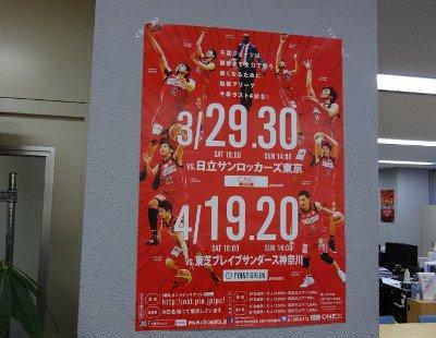 jets_poster
