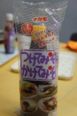 愛知県人の魂の調味料「つけてみそ かけてみそ」