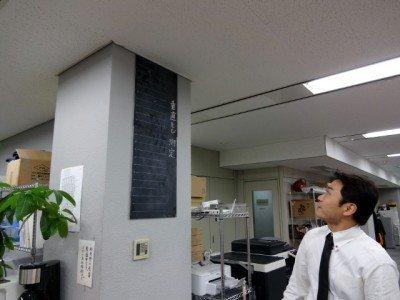 とりあえず、垂直跳び測定器を眺めてみる社長