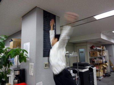 社長、跳ぶ!