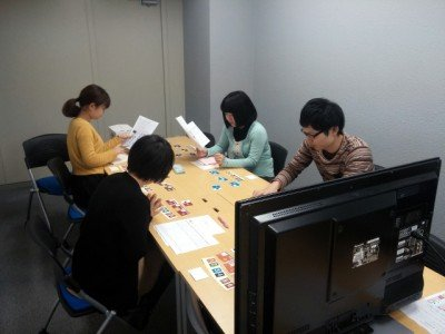TOWNゲーム復習会