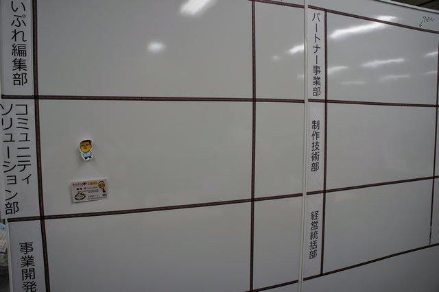 DSC00144
