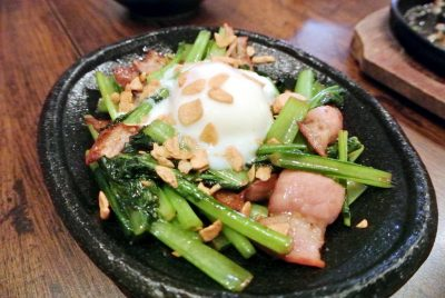 串焼屋 太郎の「温玉小松菜バターソテー」