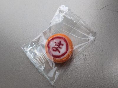 まいぷれロゴ飴(オレンジ味)