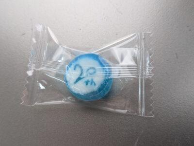 20周年ロゴ飴(ヨーグルト味)
